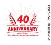 40 years anniversary logo.... | Shutterstock .eps vector #793403686