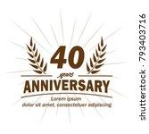 40 years anniversary logo.... | Shutterstock .eps vector #793403716