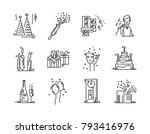 line icons party celebration... | Shutterstock .eps vector #793416976