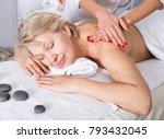 senior female client enjoying... | Shutterstock . vector #793432045