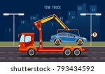 tow truck in the city  tow... | Shutterstock .eps vector #793434592