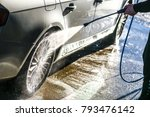 car washing with jet.  cleaning ... | Shutterstock . vector #793476142