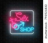 glowing neon sex shop street... | Shutterstock .eps vector #793521832