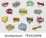 set of comic speech bubbles on... | Shutterstock .eps vector #793523098