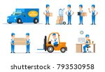 flat style couriers holding... | Shutterstock .eps vector #793530958