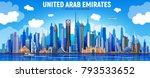 united arab emirates skyline... | Shutterstock .eps vector #793533652