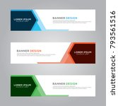 abstract modern banner... | Shutterstock .eps vector #793561516