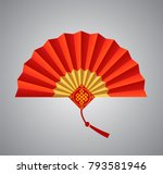 red chinese folding fan on... | Shutterstock .eps vector #793581946