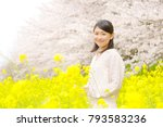 asian woman and cherry blossoms | Shutterstock . vector #793583236