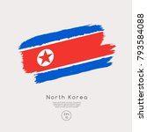 Flag Of North Korea In Grunge...