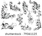 Stock vector vintage floral design 79361125
