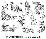vintage floral design | Shutterstock .eps vector #79361125
