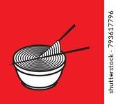 simple bowl of noodle soup     Shutterstock .eps vector #793617796