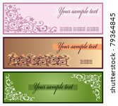 modern banners with floral | Shutterstock .eps vector #79364845
