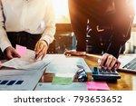 business meeting  business... | Shutterstock . vector #793653652