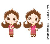reception girl in thai dress. | Shutterstock .eps vector #793653796