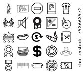 label icons. set of 25 editable ... | Shutterstock .eps vector #793663972
