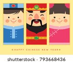cute cartoon chinese kids   god ... | Shutterstock .eps vector #793668436