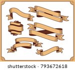 retro ribbon vector graphic... | Shutterstock .eps vector #793672618