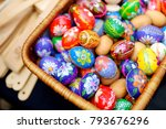 vilnius  lithuania   march 4 ...   Shutterstock . vector #793676296
