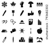 ecological solution icons set.... | Shutterstock .eps vector #793682302