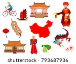 china icons set. chinese... | Shutterstock .eps vector #793687936