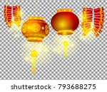 illustration of chinese... | Shutterstock .eps vector #793688275