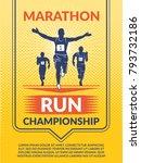 vector poster for sport club.... | Shutterstock .eps vector #793732186
