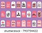 vector hand lettering phrases... | Shutterstock .eps vector #793754422