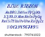 blue ribbon alphabet and... | Shutterstock .eps vector #793761022