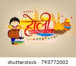 happy holi indian hindu... | Shutterstock .eps vector #793772002