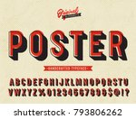 Stock vector  poster vintage sans serif alphabet with offset printing effect retro textured typeface vector 793806262