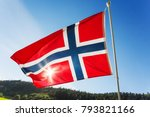 flag of norway waving in the... | Shutterstock . vector #793821166