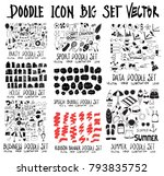 mega set of doodles vector.... | Shutterstock .eps vector #793835752