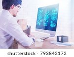side view of young businessman...   Shutterstock . vector #793842172