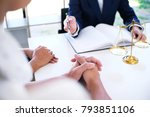 legal counsel presents to the... | Shutterstock . vector #793851106