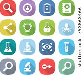 flat vector icon set  ... | Shutterstock .eps vector #793863466