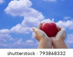 giving love and valentine...   Shutterstock . vector #793868332