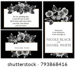 romantic invitation. wedding ... | Shutterstock .eps vector #793868416