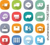 flat vector icon set   delivery ... | Shutterstock .eps vector #793872886