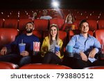 young people watching movie in... | Shutterstock . vector #793880512