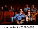 young people watching movie in... | Shutterstock . vector #793884232