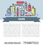 vape zone internet shop... | Shutterstock .eps vector #793887022