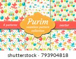 carnival seamless pattern set.... | Shutterstock .eps vector #793904818