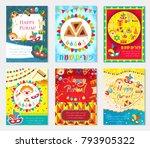 purim carnival set poster ... | Shutterstock .eps vector #793905322