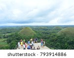 bohol island  philippines   jan ... | Shutterstock . vector #793914886