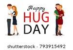 couple hug. flat vector...   Shutterstock .eps vector #793915492