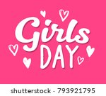 hen party girls day... | Shutterstock .eps vector #793921795