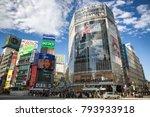 Tokyo Japan   November 25 2017  ...