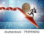 bitcoin chasing businessman in...   Shutterstock . vector #793954042